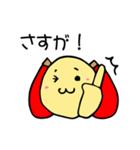 たまくん~日常編&卓球編~(個別スタンプ:09)