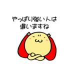 たまくん~日常編&卓球編~(個別スタンプ:10)