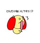 たまくん~日常編&卓球編~(個別スタンプ:11)