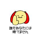 たまくん~日常編&卓球編~(個別スタンプ:12)
