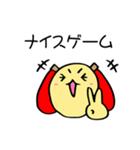 たまくん~日常編&卓球編~(個別スタンプ:13)