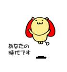 たまくん~日常編&卓球編~(個別スタンプ:14)