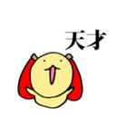たまくん~日常編&卓球編~(個別スタンプ:15)
