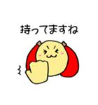 たまくん~日常編&卓球編~(個別スタンプ:16)