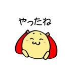 たまくん~日常編&卓球編~(個別スタンプ:17)
