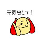たまくん~日常編&卓球編~(個別スタンプ:18)