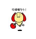 たまくん~日常編&卓球編~(個別スタンプ:19)