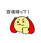 たまくん~日常編&卓球編~(個別スタンプ:20)