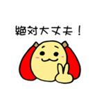 たまくん~日常編&卓球編~(個別スタンプ:21)