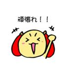 たまくん~日常編&卓球編~(個別スタンプ:22)
