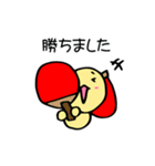 たまくん~日常編&卓球編~(個別スタンプ:23)