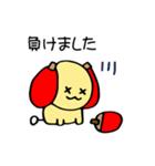 たまくん~日常編&卓球編~(個別スタンプ:24)