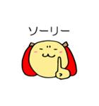 たまくん~日常編&卓球編~(個別スタンプ:25)