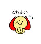 たまくん~日常編&卓球編~(個別スタンプ:26)