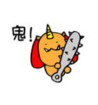 たまくん~日常編&卓球編~(個別スタンプ:28)