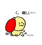 たまくん~日常編&卓球編~(個別スタンプ:29)