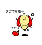 たまくん~日常編&卓球編~(個別スタンプ:30)