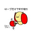 たまくん~日常編&卓球編~(個別スタンプ:31)
