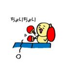 たまくん~日常編&卓球編~(個別スタンプ:32)