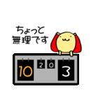 たまくん~日常編&卓球編~(個別スタンプ:34)