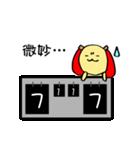 たまくん~日常編&卓球編~(個別スタンプ:35)