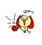 たまくん~日常編&卓球編~(個別スタンプ:37)