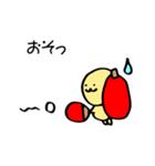 たまくん~日常編&卓球編~(個別スタンプ:38)