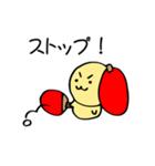 たまくん~日常編&卓球編~(個別スタンプ:39)