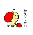 たまくん~日常編&卓球編~(個別スタンプ:40)