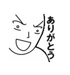 新・俺は誘惑に屈しない(個別スタンプ:05)