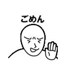 新・俺は誘惑に屈しない(個別スタンプ:06)