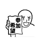 新・俺は誘惑に屈しない(個別スタンプ:09)