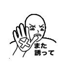 新・俺は誘惑に屈しない(個別スタンプ:13)