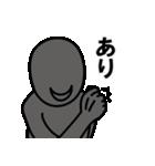 新・俺は誘惑に屈しない(個別スタンプ:15)