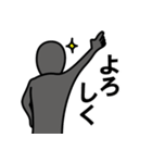 新・俺は誘惑に屈しない(個別スタンプ:16)
