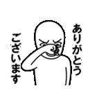 新・俺は誘惑に屈しない(個別スタンプ:17)