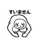 新・俺は誘惑に屈しない(個別スタンプ:18)