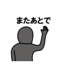 新・俺は誘惑に屈しない(個別スタンプ:24)