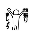 新・俺は誘惑に屈しない(個別スタンプ:26)