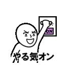 新・俺は誘惑に屈しない(個別スタンプ:29)