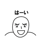 新・俺は誘惑に屈しない(個別スタンプ:33)