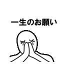 新・俺は誘惑に屈しない(個別スタンプ:35)