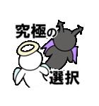 新・俺は誘惑に屈しない(個別スタンプ:36)