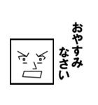 新・俺は誘惑に屈しない(個別スタンプ:40)