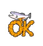 オールOKスタンプ(個別スタンプ:09)