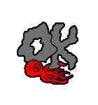 オールOKスタンプ(個別スタンプ:33)