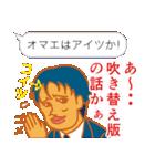THE小学生(個別スタンプ:35)