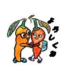 LOVE VEGETABLES!!(個別スタンプ:17)