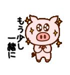 キラキラぷー的生活(下心)(個別スタンプ:01)