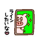 キラキラぷー的生活(下心)(個別スタンプ:02)